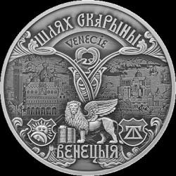 Moneda > 20rublos, 2016 - Bielorrusia  (Camíno de Scorina - Venecia) - reverse