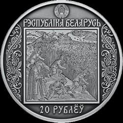 Moneda > 20rublos, 2016 - Bielorrusia  (Camíno de Scorina - Pàdua) - obverse