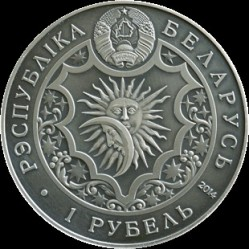 Moneta > 1rubel, 2014 - Białoruś  (Znaki zodiaku - Byk) - obverse