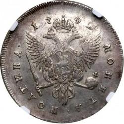 Mynt > 50kopeks(poltina), 1742-1761 - Ryssland  - reverse