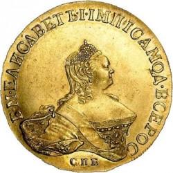 Pièce > 10roubles, 1755-1759 - Russie  - obverse