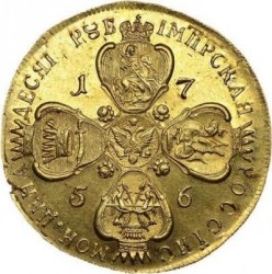 Pièce > 10roubles, 1755-1759 - Russie  - reverse