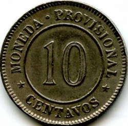 Münze > 10Centavos, 1879-1880 - Peru  - reverse