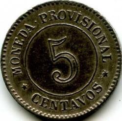 Moeda > 5centavos, 1879-1880 - Peru  - reverse