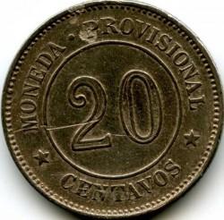 Moneda > 20centavos, 1879 - Perú  - reverse