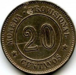 Pièce > 20centavos, 1879 - Pérou  - reverse