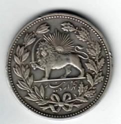 Монета > 5000динаров, 1902 - Иран  (Серебро /серый цвет/) - reverse