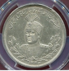 Coin > 2000dinars, 1913 - Iran  (Portrain on obverse) - obverse