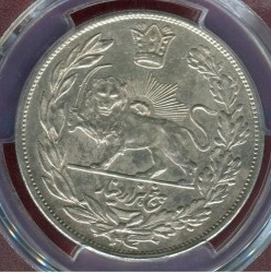 Coin > 2000dinars, 1913 - Iran  (Portrain on obverse) - reverse