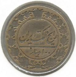Münze > 100Dinar, 1903 - Iran  - reverse
