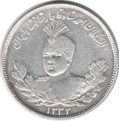 Münze > 2000Dinar, 1913-1926 - Iran  - obverse