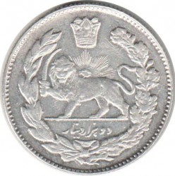 Münze > 2000Dinar, 1913-1926 - Iran  - reverse