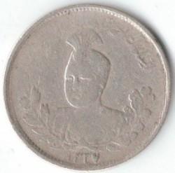 Moneda > 1000dinars, 1913-1925 - Iran  - obverse