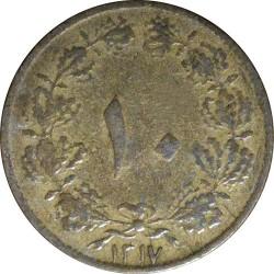 Монета > 10динара, 1936-1942 - Иран  - obverse