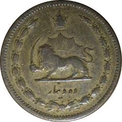 Монета > 10динара, 1936-1942 - Иран  - reverse