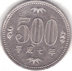 Münze > 500Yen, 1990-1999 - Japan  - obverse