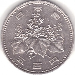 Münze > 500Yen, 1990-1999 - Japan  - reverse