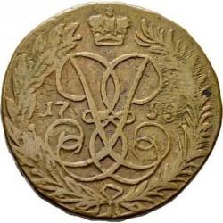 Mynt > 2kopeks, 1757-1761 - Ryssland  - obverse