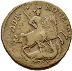 Pièce > 2kopeks, 1757-1761 - Russie  - reverse