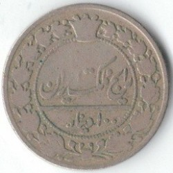 Mynt > 100dinars, 1901-1919 - Iran  - obverse