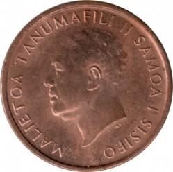 Moneda > 1sene, 1967 - Samoa  - obverse
