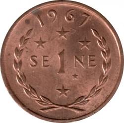 Moneda > 1sene, 1967 - Samoa  - reverse