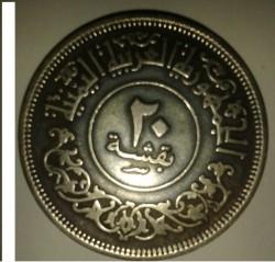 Монета > 20букш, 1963 - Йемен  - obverse