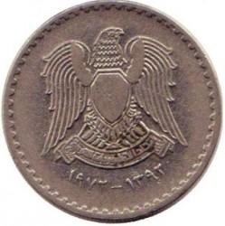 Moneta > 1lira, 1972 - Siria  (25° anniversario - Partito Baʿth Arabo Socialista) - obverse