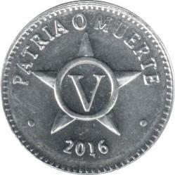 Монета > 5сентавос, 2016-2019 - Куба  - reverse