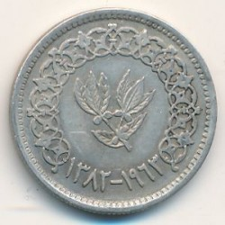 Монета > 5букш, 1963 - Йемен  - reverse