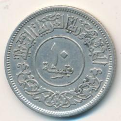 Монета > 10букш, 1963 - Йемен  - obverse