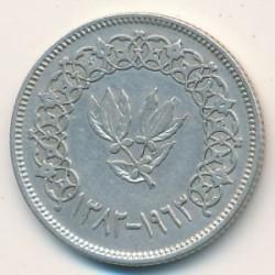 Монета > 10букш, 1963 - Йемен  - reverse