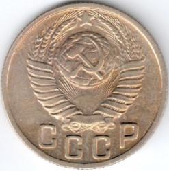 Монета > 15копеек, 1949 - СССР  - obverse