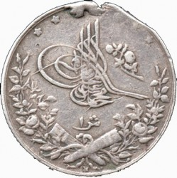 Munt > 1 qirsh, 1909 - Egypte  (Diameter 16 mm) - obverse