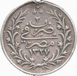 Munt > 1 qirsh, 1909 - Egypte  (Diameter 16 mm) - reverse