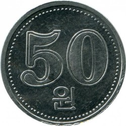 Moneta > 50won, 2005 - Corea del Nord  - obverse