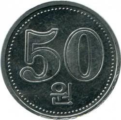 Moneta > 50won, 2005 - Corea del Nord  - reverse