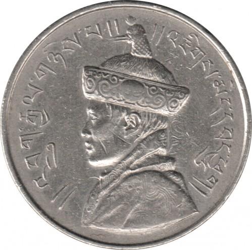 0.5 Rupee COIN UNC Random version BHUTAN 1//2