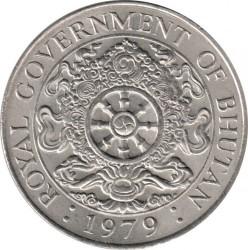 Moneta > 1ngultrumas, 1979 - Butanas  (Vario ir nikelio lydinys (nemagnetinė)) - obverse