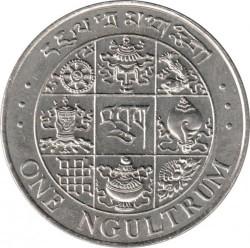 Moneta > 1ngultrumas, 1979 - Butanas  (Vario ir nikelio lydinys (nemagnetinė)) - reverse