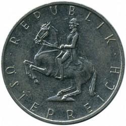 سکه > 5شیلینگ, 1998 - اتریش   - obverse