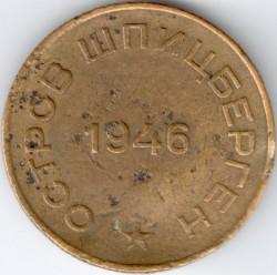 Монета > 10копеек, 1946 - Шпицберген  - obverse