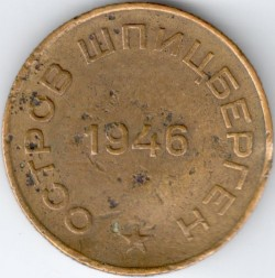 Монета > 10копеек, 1946 - Шпицберген  - reverse