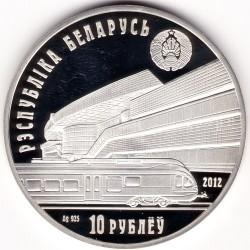 Moneda > 10rublos, 2012 - Bielorrusia  (150 aniversario - Ferrocarriles de Bielorússia) - obverse