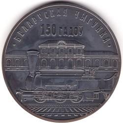 Moneda > 10rublos, 2012 - Bielorrusia  (150 aniversario - Ferrocarriles de Bielorússia) - reverse