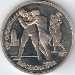 Coin > 1ruble, 1991 - USSR  (XXV summer Olympic Games, Barcelona 1992 - Wrestling) - obverse