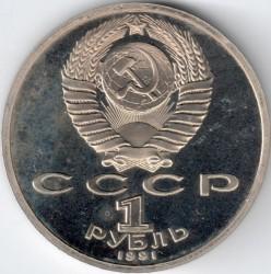 Moneda > 1rublo, 1991 - URSS  (XXV Juegos Olímpicos de Verano, Barcelona 1992 - Lucha) - obverse