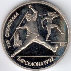 Moneta > 1rubel, 1991 - ZSRR  (XXV Letnie Igrzyska Olimpijskie, Barcelona 1992 - Rzut oszczepem) - obverse