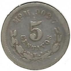 Монета > 5сентавос, 1869-1897 - Мексико  - obverse