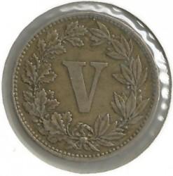 Νόμισμα > 5Σεντάβος, 1882-1883 - Μεξικό  - obverse
